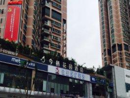 重庆开眼角整形医院哪个好?