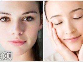 去脸上皱纹的方法你知道多少?