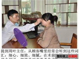 广州博仕员工用亲身经历为你揭秘五官整形全过程