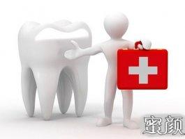年轻人适不适合种植牙?