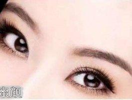 双眼皮平行、扇形和平扇形三种双眼皮怎么选择?