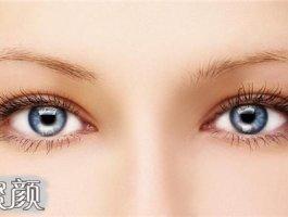 做全切双眼皮手术选择医院的标准如下!