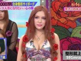 日本少女vanilla chamu历经30多次手术 欲成真人版洋娃娃