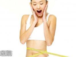 吸脂来帮你更好的完成腰腹塑形!