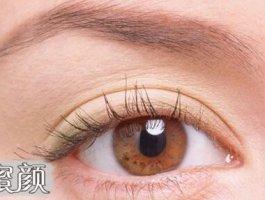 18岁萌妹子深圳韩式双眼皮亲历记|真人案例