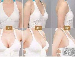 花3分钟了解一下伊尔美整形的隆胸手术!