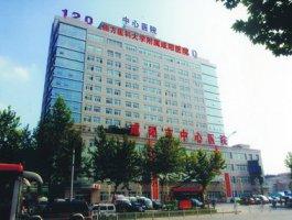 河北省中医院好不好?整形美容专家有哪些?