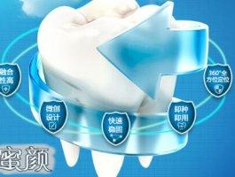 疫情期间,遇到种植牙问题该如何应对?