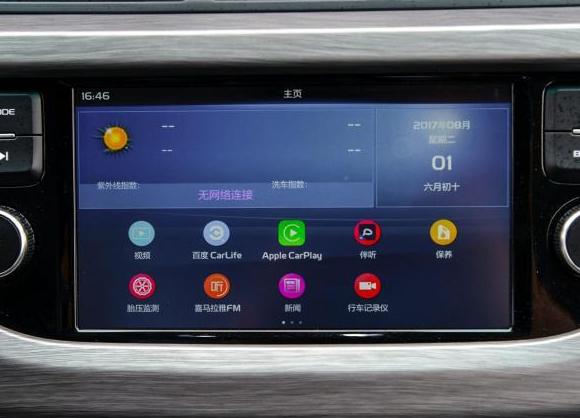 2018年5月吉利远景X3销量(11060辆 ),吉利远景X3的价格与配置 2018年5月吉利远景X3销量(11060辆 ),吉利远景X3的价格与配置 吉利SUV 第3张