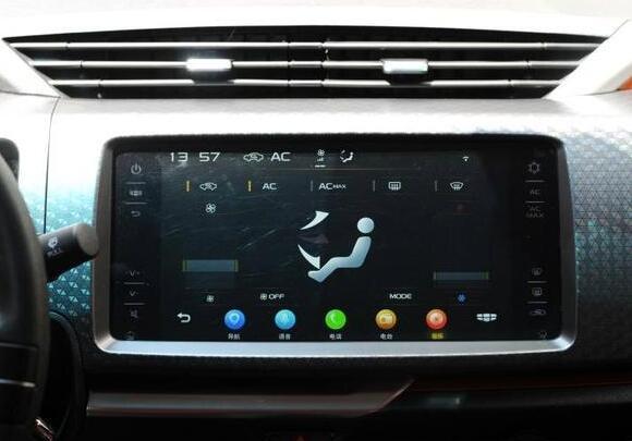 2018年5月远景X1销量(573辆)看车主真实反馈 2018年5月远景X1销量(573辆)看车主真实反馈 吉利SUV 第4张