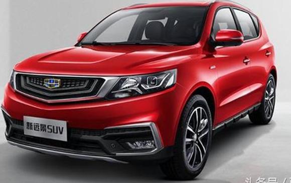 2018年5月吉利远景SUV销量(10285辆),远景SUV新摸样新魅力 2018年5月吉利远景SUV销量(10285辆),远景SUV新摸样新魅力 吉利SUV 第2张