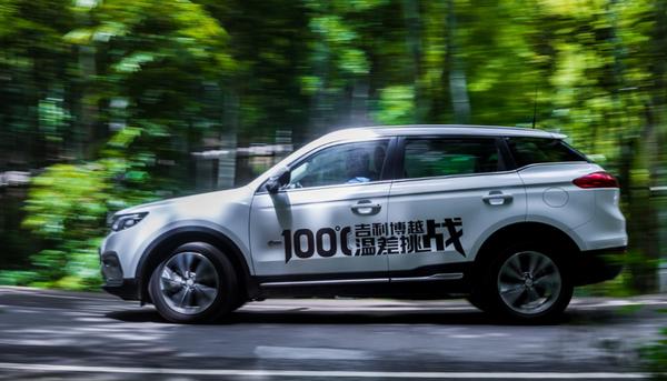 2017年5月博越SUV销量 2万辆 吉利SUV