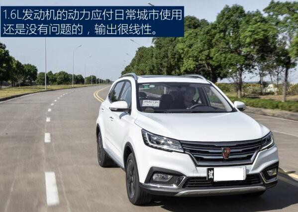 荣威RX3八月销量 2019年8月销量4514辆(销量排名第53) 荣威RX3八月销量 2019年8月销量4514辆(销量排名第53) SUV车型销量 第3张