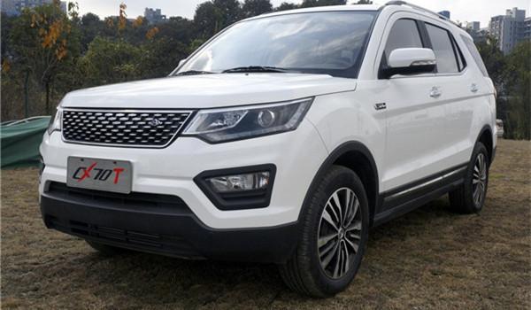 长安欧尚CX70八月销量 2019年8月销量3384辆(销量排名第69) 长安欧尚CX70八月销量 2019年8月销量3384辆(销量排名第69) SUV车型销量 第2张