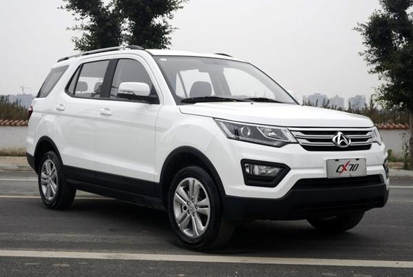 长安欧尚CX70八月销量 2019年8月销量3384辆(销量排名第69) 长安欧尚CX70八月销量 2019年8月销量3384辆(销量排名第69) SUV车型销量 第4张