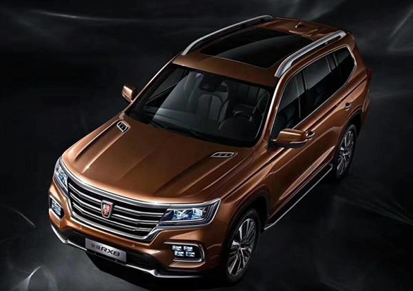 荣威RX8八月销量 2019年8月销量2285辆(销量排名第96) 荣威RX8八月销量 2019年8月销量2285辆(销量排名第96) SUV车型销量 第2张