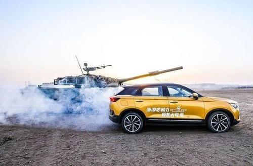 奔腾T77八月销量 2019年8月销量3542辆(销量排名第66) 奔腾T77八月销量 2019年8月销量3542辆(销量排名第66) SUV车型销量 第1张