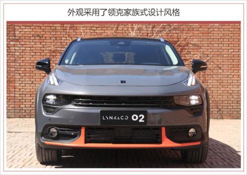 领克02八月销量 2019年8月销量1750辆(销量排名第105) 领克02八月销量 2019年8月销量1750辆(销量排名第105) SUV车型销量 第4张