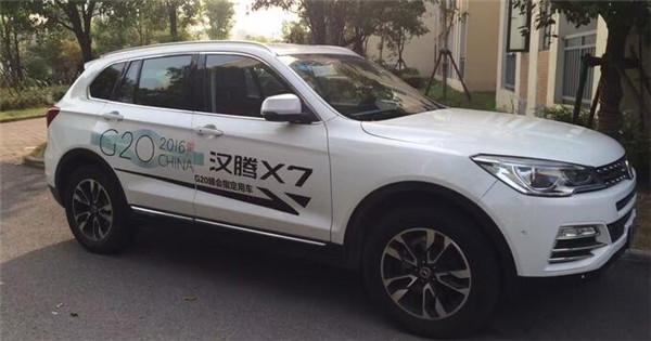 汉腾X7八月销量 2019年8月销量1262辆(销量排名第125) 汉腾X7八月销量 2019年8月销量1262辆(销量排名第125) SUV车型销量 第4张