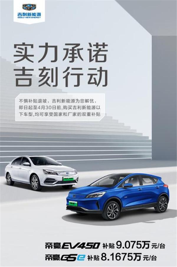 吉利星越八月销量 2019年8月销量946辆(销量排名第148) 吉利星越八月销量 2019年8月销量946辆(销量排名第148) SUV车型销量 第2张