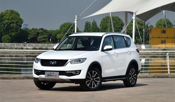 凯翼X3八月销量 2019年8月销量657辆(销量排名第168) 凯翼X3八月销量 2019年8月销量657辆(销量排名第168) SUV车型销量 第1张