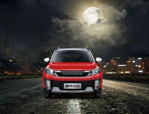 昌河Q35八月销量 2019年7月销量249辆(销量排名第190) 昌河Q35八月销量 2019年7月销量249辆(销量排名第190) SUV车型销量 第1张