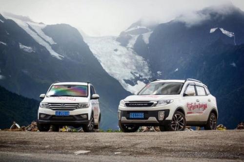 昌河Q35八月销量 2019年7月销量249辆(销量排名第190) 昌河Q35八月销量 2019年7月销量249辆(销量排名第190) SUV车型销量 第2张