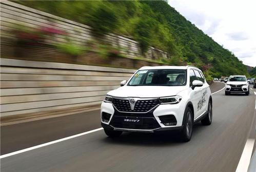 中华V7八月销量 2019年8月销量593辆(销量排名第160) 中华V7八月销量 2019年8月销量593辆(销量排名第160) SUV车型销量 第4张