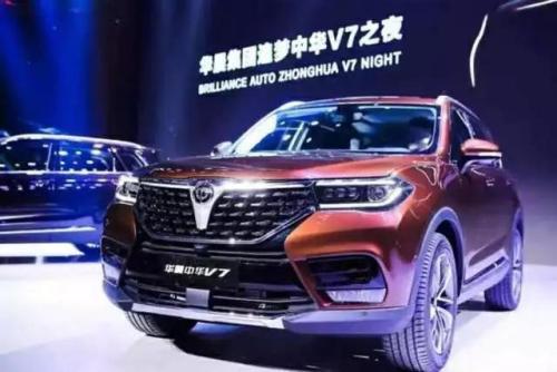 中华V7八月销量 2019年8月销量593辆(销量排名第160) 中华V7八月销量 2019年8月销量593辆(销量排名第160) SUV车型销量 第6张