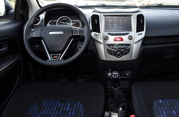 哈弗H1八月销量 2019年8月销量仅203辆(销量排名第207) 哈弗H1八月销量 2019年8月销量仅203辆(销量排名第207) SUV车型销量 第2张