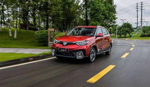 东风风神AX4八月销量 2019年8月销量18辆(销量排名第250) 东风风神AX4八月销量 2019年8月销量18辆(销量排名第250) SUV车型销量 第2张