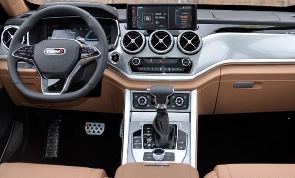 野马T80八月销量 2019年8月销量86辆(销量排名第227) 野马T80八月销量 2019年8月销量86辆(销量排名第227) SUV车型销量 第2张