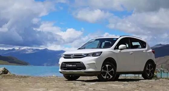 东风风神AX5八月销量 2019年8月销量70辆(销量排名第220) 东风风神AX5八月销量 2019年8月销量70辆(销量排名第220) SUV车型销量 第1张