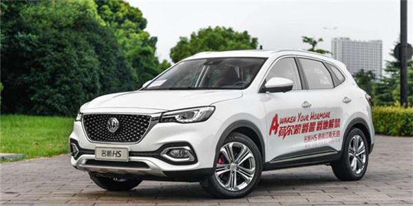 名爵HS七月销量 2019年7月销量6607辆(销量排名第30) 名爵HS七月销量 2019年7月销量6607辆(销量排名第30) SUV车型销量 第4张