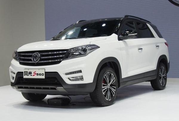 东风风光S560七月销量 2019年7月销量3890辆(销量排名第61) 东风风光S560七月销量 2019年7月销量3890辆(销量排名第61) SUV车型销量 第1张