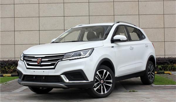 荣威RX3七月销量 2019年7月销量3500辆(销量排名第64) 荣威RX3七月销量 2019年7月销量3500辆(销量排名第64) SUV车型销量 第1张