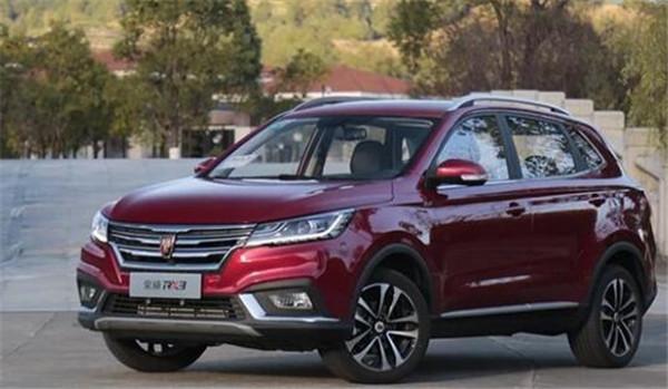 荣威RX3七月销量 2019年7月销量3500辆(销量排名第64) 荣威RX3七月销量 2019年7月销量3500辆(销量排名第64) SUV车型销量 第3张