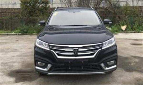 荣威RX3七月销量 2019年7月销量3500辆(销量排名第64) 荣威RX3七月销量 2019年7月销量3500辆(销量排名第64) SUV车型销量 第4张