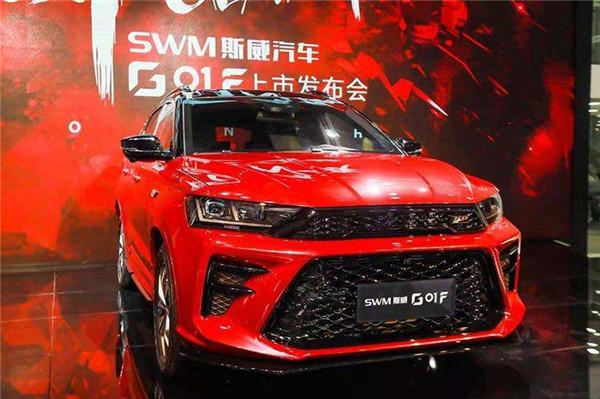 SWM斯威G01七月销量 2019年7月销量2098辆(销量排名第96) SWM斯威G01七月销量 2019年7月销量2098辆(销量排名第96) SUV车型销量 第3张