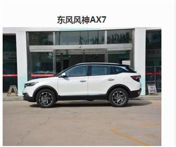 君马SEEK 5七月销量 2019年7月销量1514辆(销量排名第115) 君马SEEK 5七月销量 2019年7月销量1514辆(销量排名第115) SUV车型销量 第4张