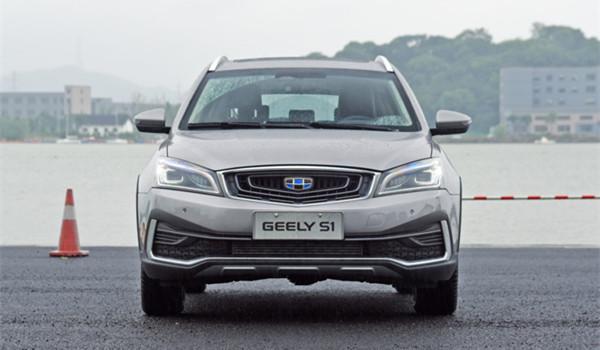 吉利远景S1七月销量 2019年7月销量1453辆(销量排名第117) 吉利远景S1七月销量 2019年7月销量1453辆(销量排名第117) SUV车型销量 第2张