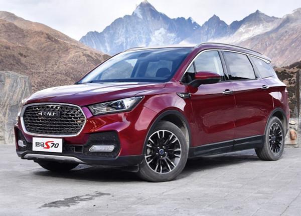 君马S70七月销量 2019年7月销量1022辆(销量排名第142) 君马S70七月销量 2019年7月销量1022辆(销量排名第142) SUV车型销量 第1张