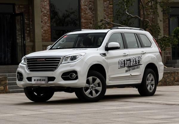 哈弗H9七月销量 2019年7月销量563辆(销量排名第175) 哈弗H9七月销量 2019年7月销量563辆(销量排名第175) SUV车型销量 第2张