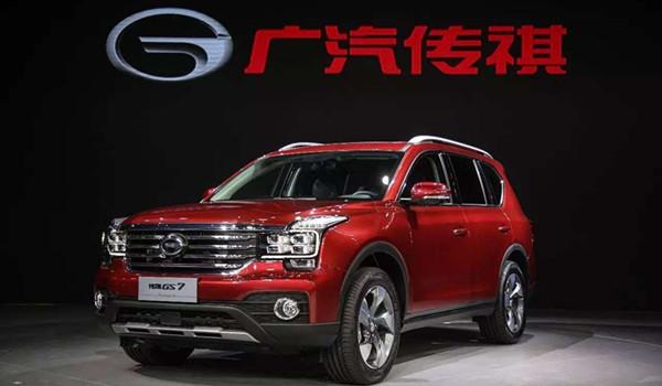 广汽传祺GS7七月销量 2019年7月销量527辆(销量排名第177) 广汽传祺GS7七月销量 2019年7月销量527辆(销量排名第177) SUV车型销量 第3张