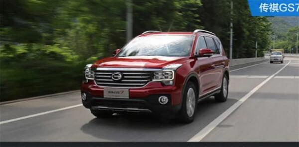 广汽传祺GS7七月销量 2019年7月销量527辆(销量排名第177) 广汽传祺GS7七月销量 2019年7月销量527辆(销量排名第177) SUV车型销量 第4张