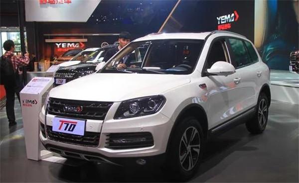 野马T70七月销量 2019年7月销量269辆(销量排名第207) 野马T70七月销量 2019年7月销量269辆(销量排名第207) SUV车型销量 第4张