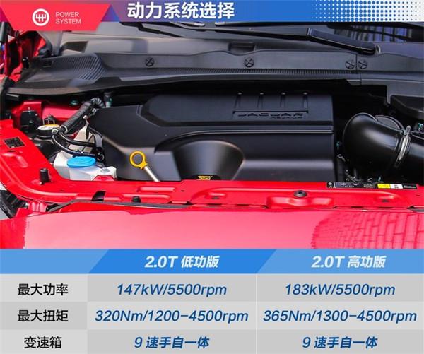 捷豹E-PACE七月销量 2019年7月销量205辆(销量排名第215) 捷豹E-PACE七月销量 2019年7月销量205辆(销量排名第215) SUV车型销量 第3张
