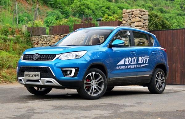 北汽绅宝X35七月销量 2019年7月销量14辆(销量排名第263) 北汽绅宝X35七月销量 2019年7月销量14辆(销量排名第263) SUV车型销量 第1张