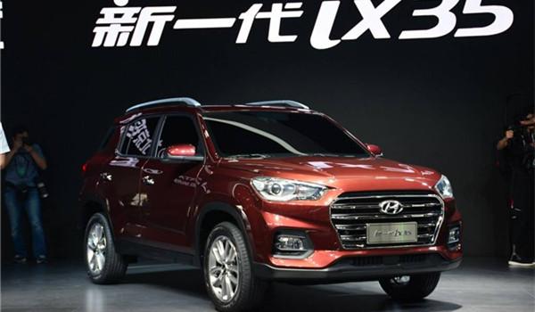 现代ix35六月销量 2019年6月销量10837辆(销量排名第14) 现代ix35六月销量 2019年6月销量10837辆(销量排名第14) SUV车型销量 第2张