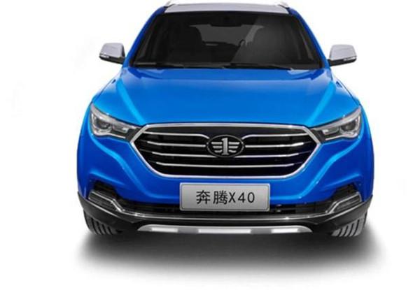 奔腾X40六月销量 2019年6月销量4555辆(销量排名第49) 奔腾X40六月销量 2019年6月销量4555辆(销量排名第49) SUV车型销量 第4张